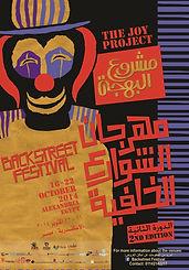 BSF Poster 2014.jpg