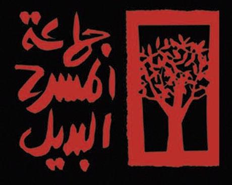 ATG Logo.jpg