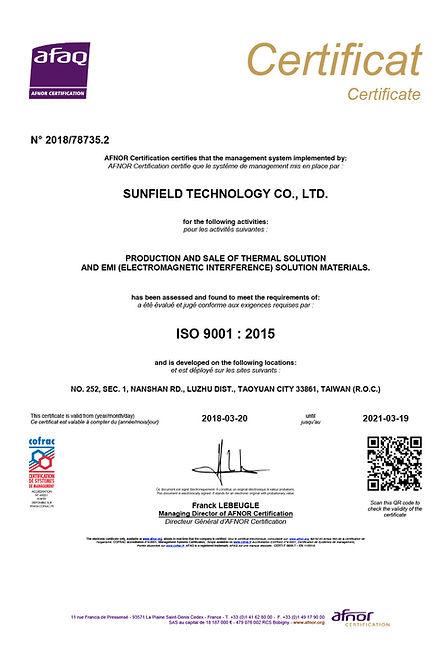 IS9001 證書.jpg