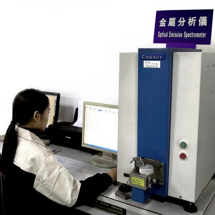 Aluminum inspection Test