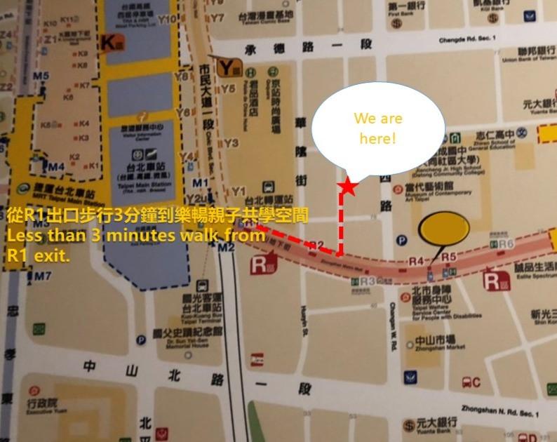 2.從R1出口步行3分鐘到樂暢親子共學空間