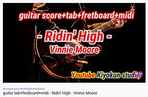 vinnie moore ridinghigh.png