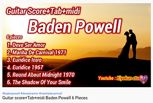 baden7pcs.png