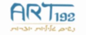 logo-10 (1)מוקטן1.jpg