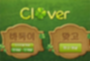 clover_1.png