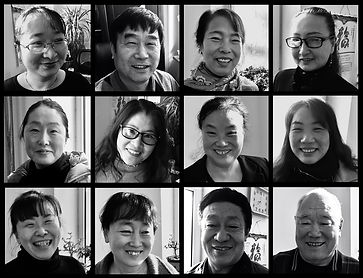 Chinese_Staff.jpg
