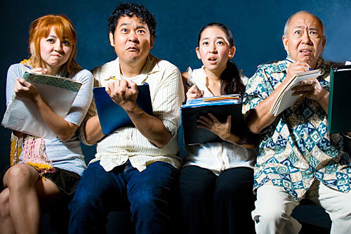 Voices From Okinawa