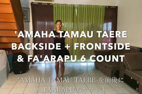 アパリマ「A TIATURI」Poerava Taea レッスンムービー