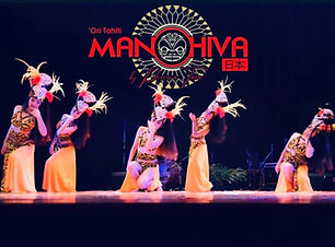Manohiva Japan ティーンクラス