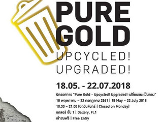 Pure Gold Exhibition