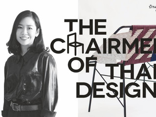 "Thank you Baanlaesuan for ""The Chairmen of Thai Design exhibition"""