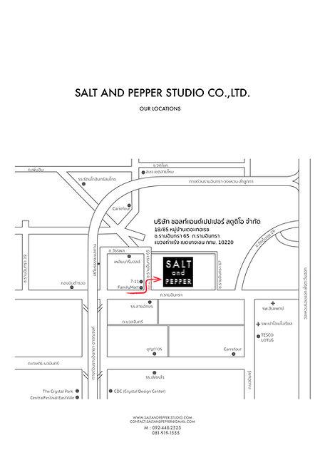 SALT AND PEPPER STUDIO map.jpg