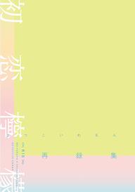 lemon_01.png