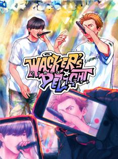 WDK-pixiv.jpg