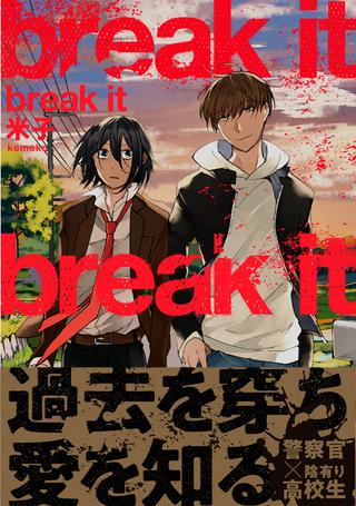 brakit-01.png