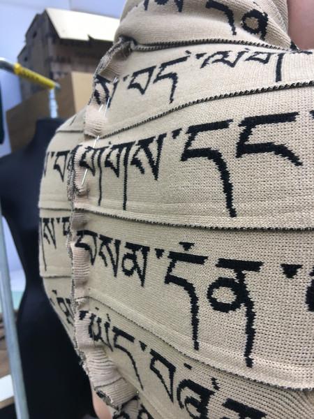 TIBETIAN WRITING