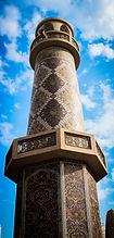 Katara-13.jpg