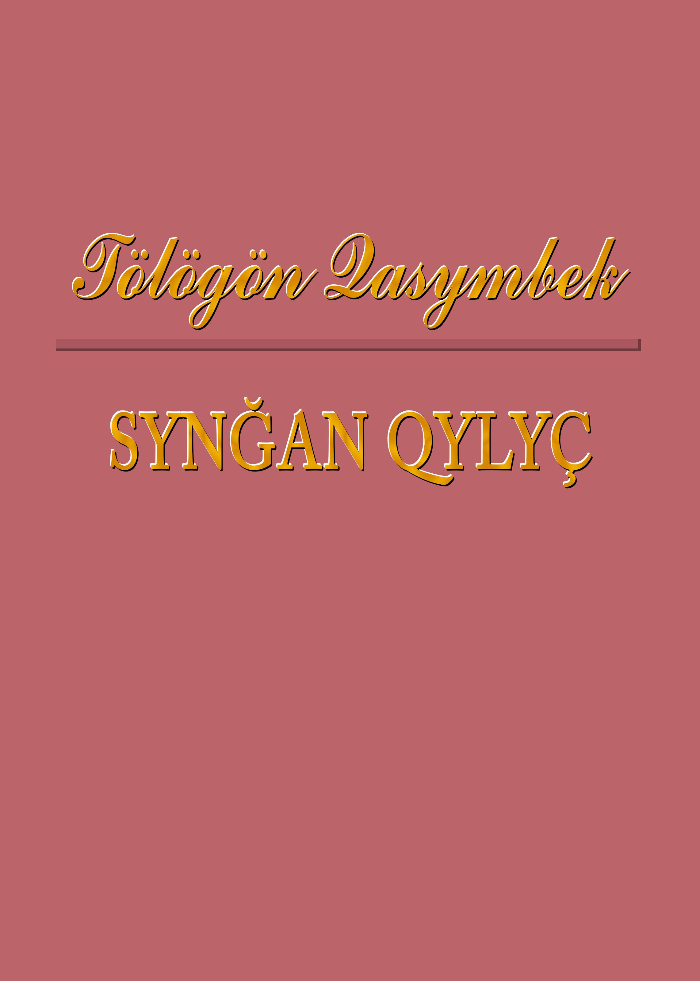 Syngan