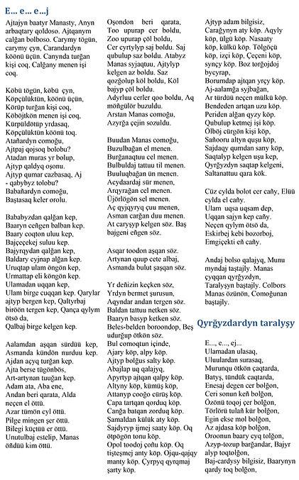 Латын алфавити, кыргызская латиница, кыргызский алфавит, kyrgyz alphabet, kırgız alfabe, латын, ариби, арип, алиппе, латын графика, кыргыз тамга, кыргызский язык, alippe, latin, latyn, latın, aribi, qyrgyz, qyrğyz, qırğız, қырғыз, qьrƣьz, قىرعىز, قيرغيز, qyrgyz.com
