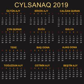 2019-Cylsanaq-2.jpg