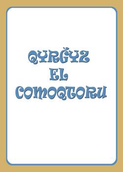 Comoqtor_qapaq