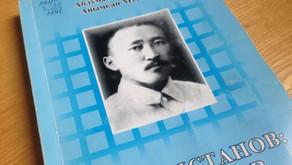 Alğaçqy qyrğyz professoru. Qasym Tynystanov tuuraluu 8 faqty.