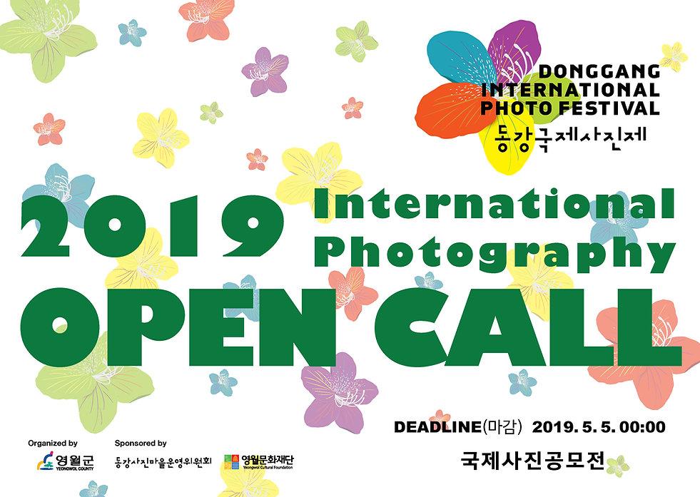 KakaoTalk_2019-04-01-20-08-43_Photo_42.j