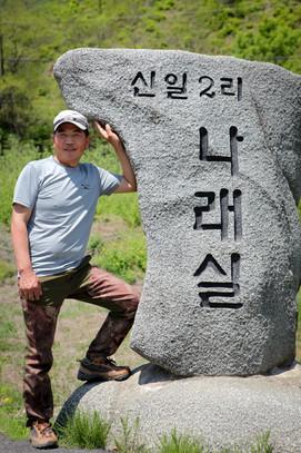 고경순 | KyongSoon KO