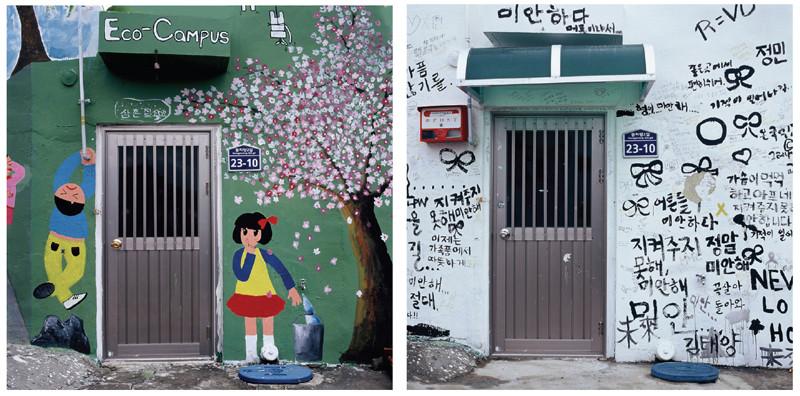 김성희 KIM Seonghee