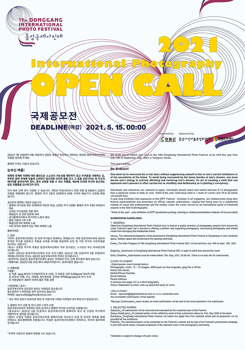 opencall_design21.jpg