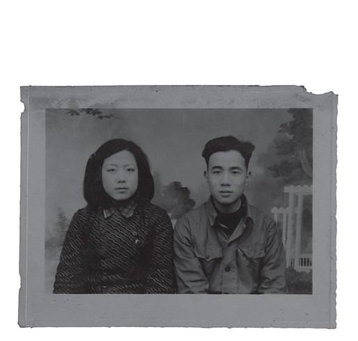 리우 야징 LIU Yajing