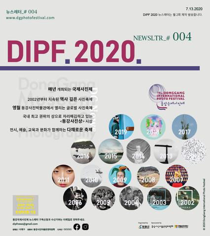 2020 DIPF NEWSLETTER #004