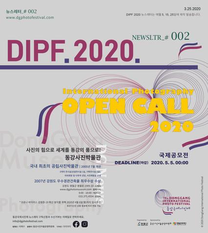 2020 DIPF NEWSLETTER #002