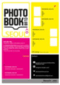 photobook_newsltrsample.jpg