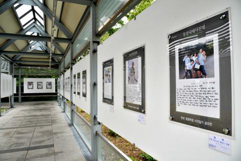전국 초등학생 사진일기 공모전   ELEMENTARY SCHOOL PHOTO DIARY EXHIBITION