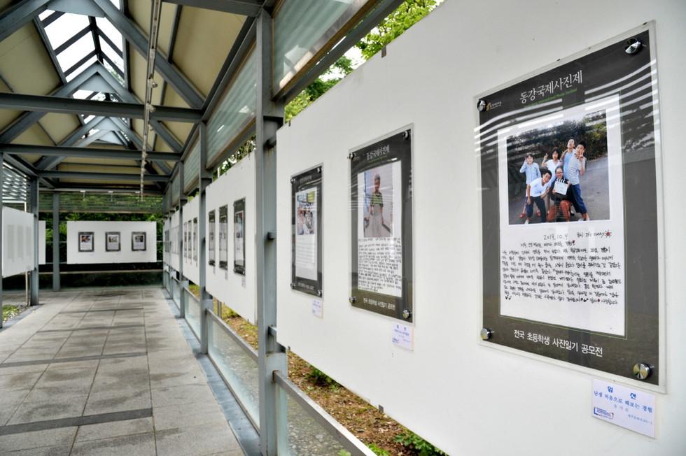 전국 초등학생 사진일기 공모전 | ELEMENTARY SCHOOL PHOTO DIARY EXHIBITION