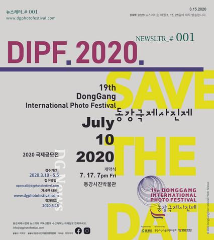 2020 DIPF NEWSLETTER #001