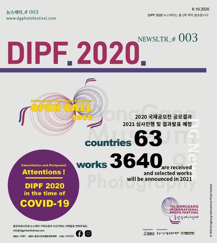 2020 DIPF NEWSLETTER #003