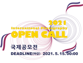 opencall_logo.png