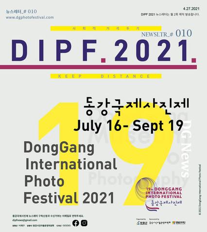 2021 DIPF NEWSLETTER #010