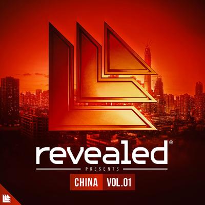 free Revealed China Vol. 1