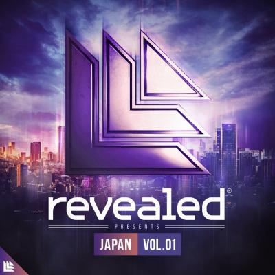 free Revealed Japan Vol. 1