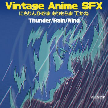 download for free Moon Echo Audio Vintage Anime SFX Thunder Rain Wind WAV