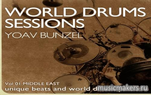 download for free Earth Moments - World Drum Sessions Vol 1: Middle East (WAV, REX)