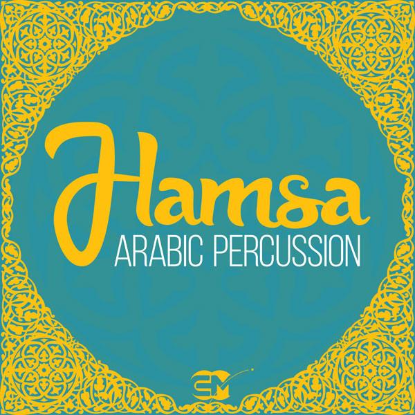 download for free Earth Moments - Hamsa Arabic Percussion (WAV)