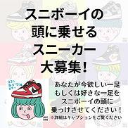 紹介用.jpg