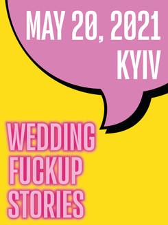 20.05.  Первая свадебная стенд-ап конференция Wedding FuckUp Stories 2021.