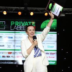 PrivateLabel-2021: Нові вектори в розвитку ВТМ - український і зарубіжний досвід.