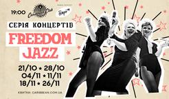 Гурт Freedom Jazz готує нове музичне шоу «КАБАРЕ»: куди та коли вирушати за гарним настроєм.