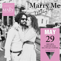 29.05. MARRY ME WEDDING DAY 2021!